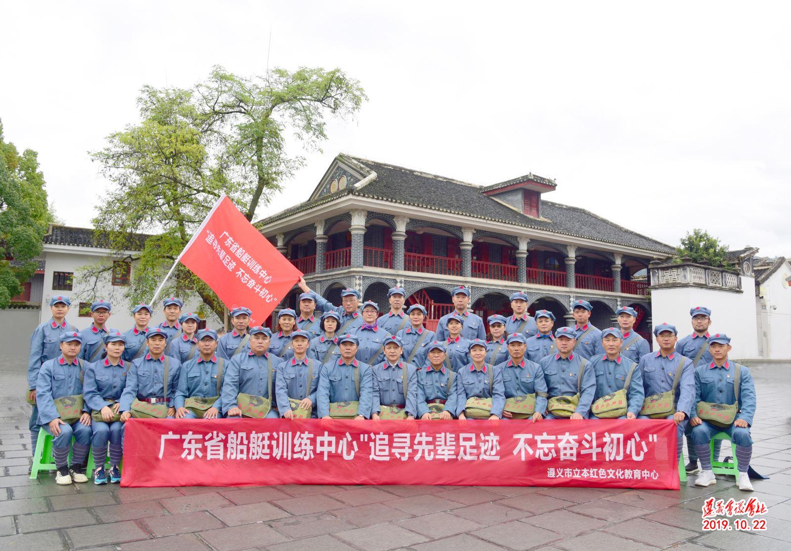 世界冠军培训班--广东船艇训练中心